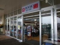 ブック・スクウェア ザ・マーケットプレイス 東大和店